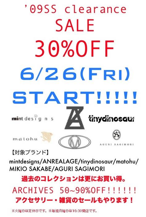 09SS_SALE.jpg