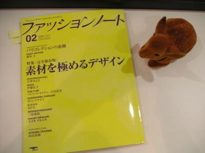 20080505_03.jpg