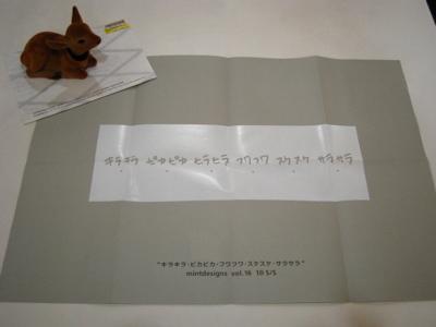 20091017_02.jpg