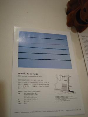 20091017_03.jpg