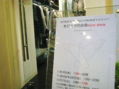 20091104_06.JPG
