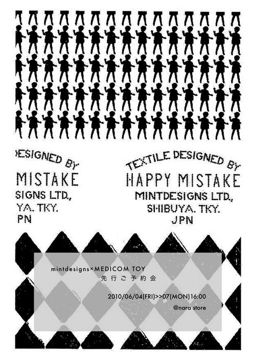 mint_YOYAKUKAI_201006_WEB.jpg