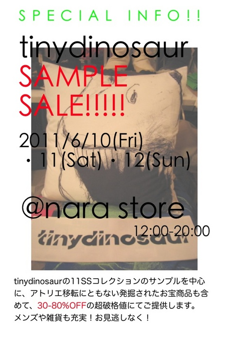 tinydinosaur_SAMPLESALE_20110607.jpg