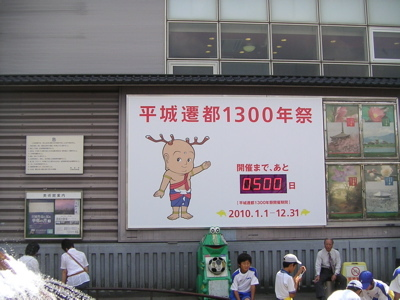 20080822_01.jpg