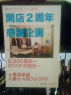 20080925_01.jpg