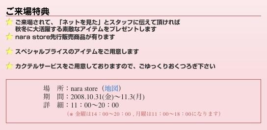 20081025_01.jpg