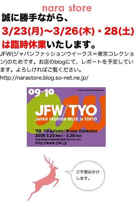 20090322_20.jpg