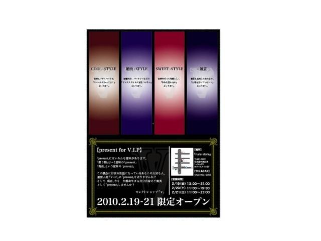 20100218_01.jpeg