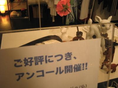 20100723_01.jpg