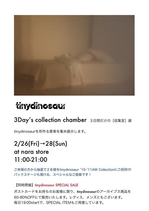 tinydinosaur_3DAYS.jpg